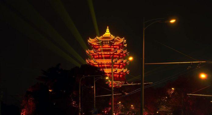Wuhan - Turismo Oscuro