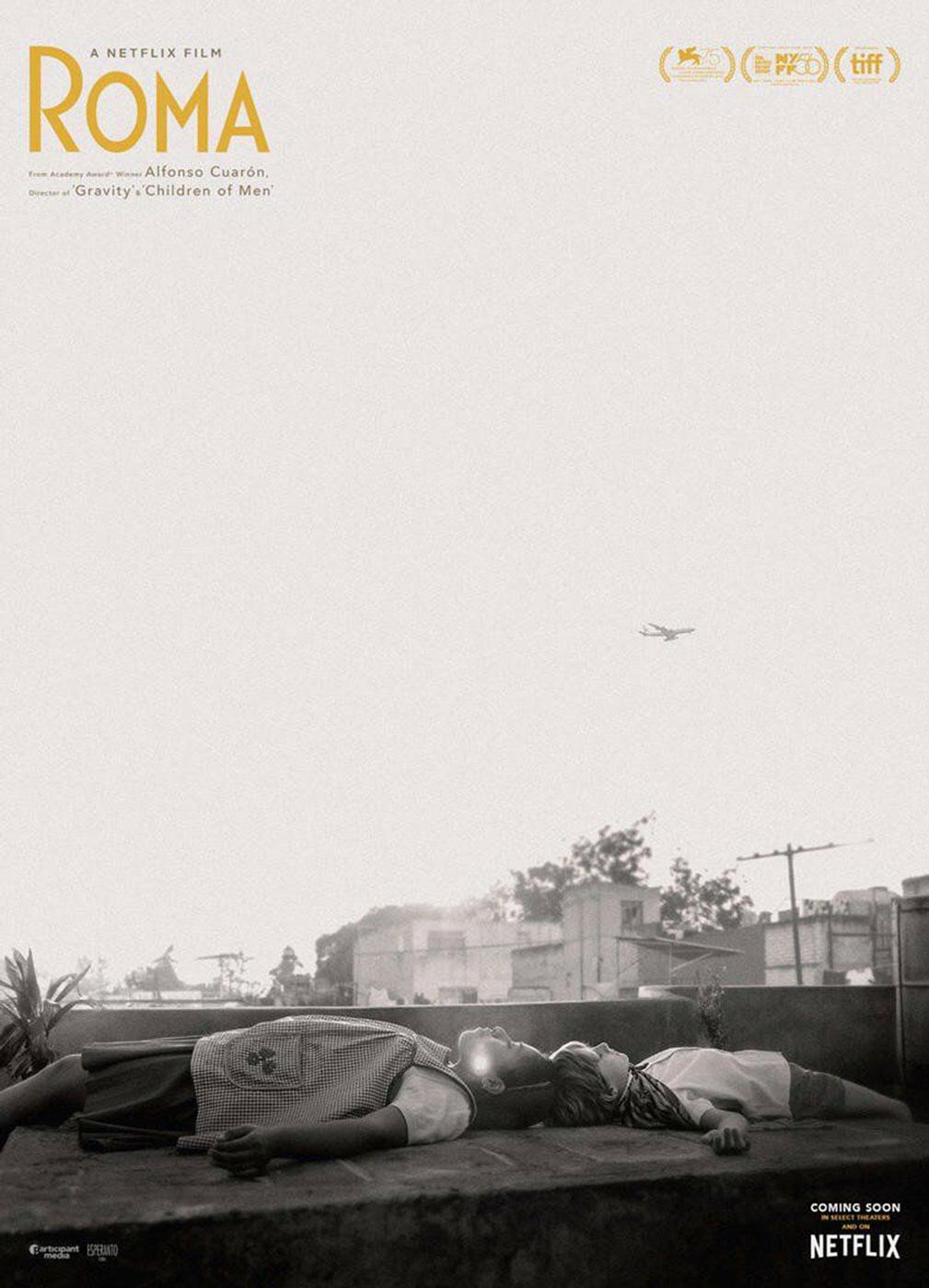 Película - Roma - Alfonso Cuarón (2018)