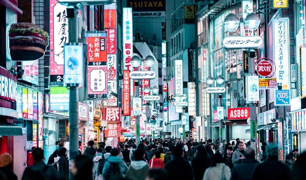 tokyo-smart-city