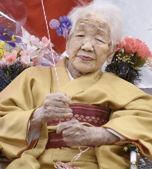 Talent Republic | Kane Tanaka | La primer persona más longeva del mundo
