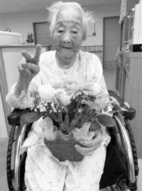 Talent Republic | Mina Kitagawa | La octava persona más longeva del mundo