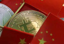 Bitcoin en guerra con China y con PepsiCo