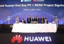 "Huawei x SEPCOIII; ""Proyecto del Mar Rojo"""